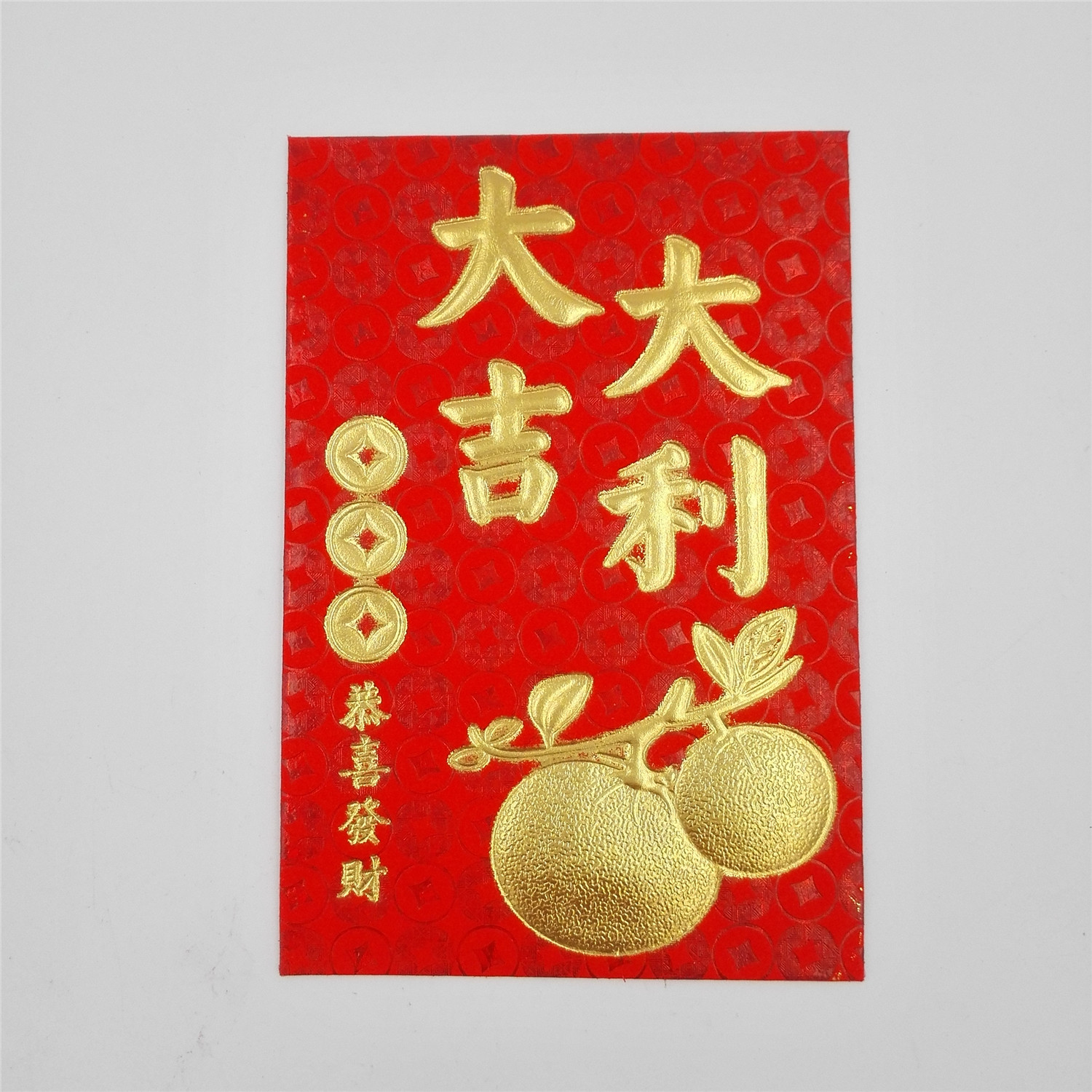 25/50× RED PACKET Red Envelope Chinese New Year Lucky ...