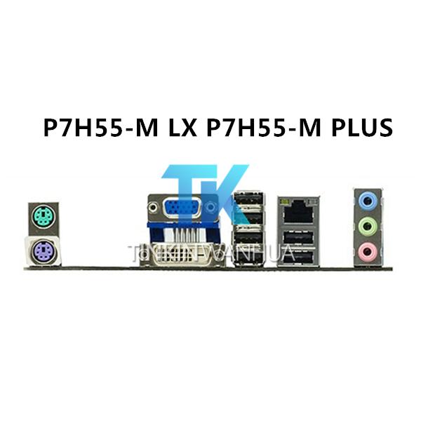 original new I//O Shield for P7H55-M