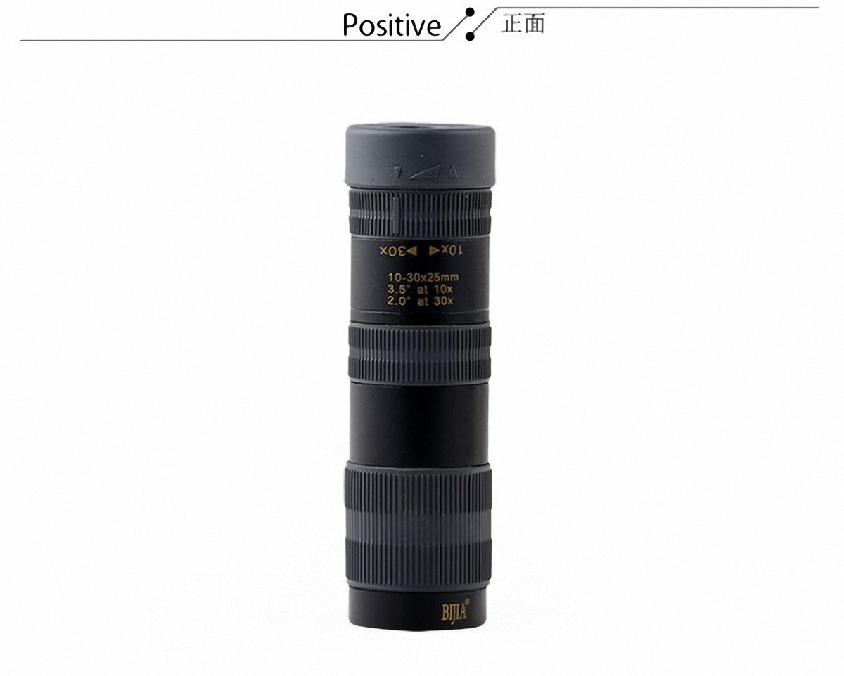 Amazon phone telescope telephoto lens iphone camera lens zoom
