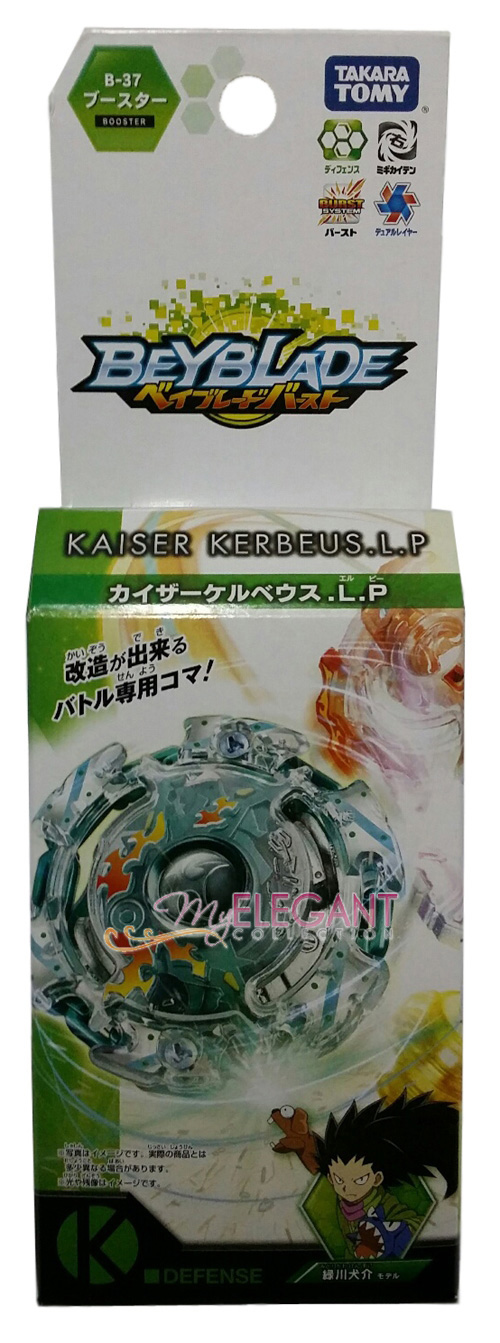 TAKARA TOMY Beyblade Burst B-37 Booster KAISER KERBEUS.L.P 4904810847298