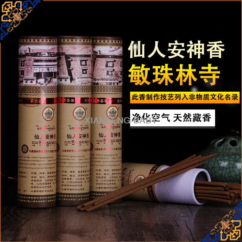 Stick Incense  Pure Natural Handmade Blessed Offering god Tibet   Buy 2 get 1