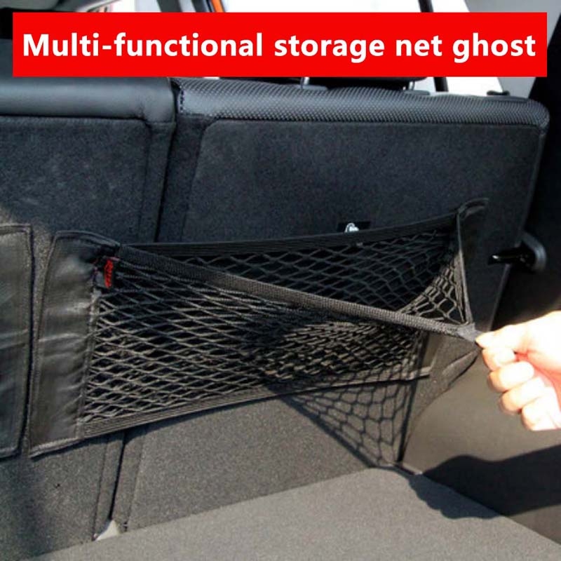 Rear Trunk Side Cargo Net Storage Organizer Pocket Elastic Mesh Car String