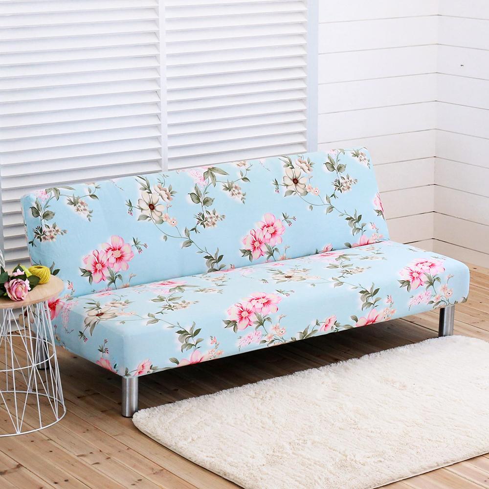 Armless Sofa Bed Futon Slipcover Stretch Full Folding