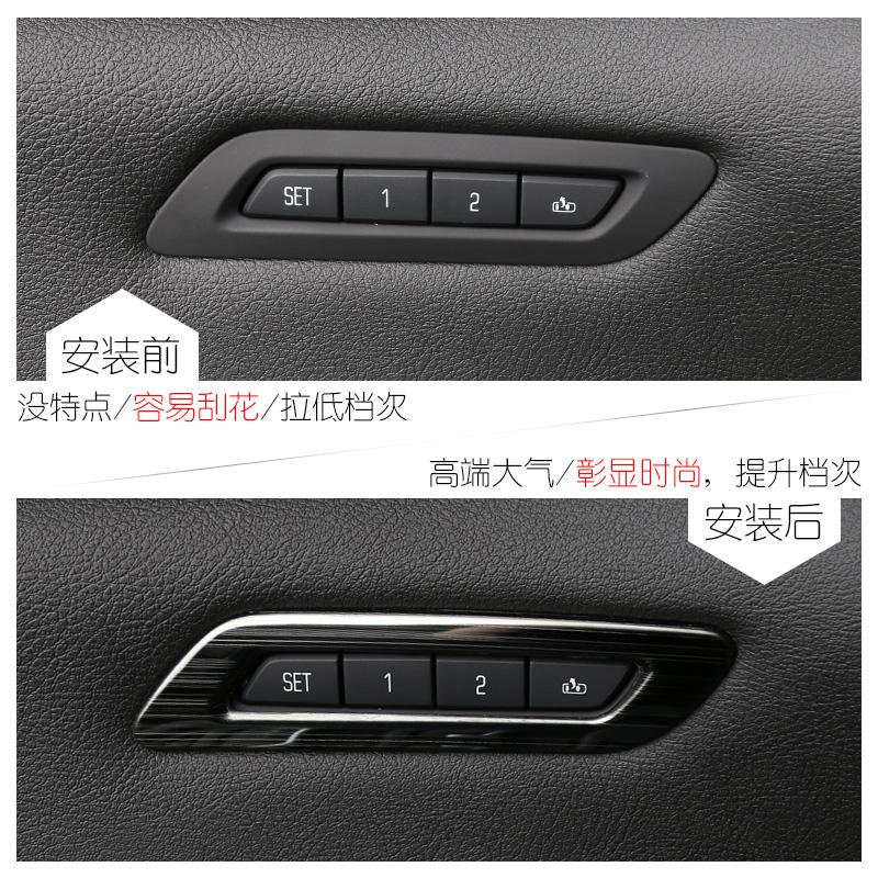For Cadillac CT6 2016-2020 Black Titanium Seat Memory