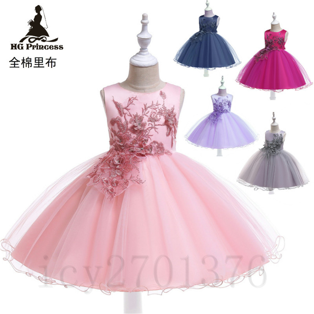 0-24m Lace Bow Toddler Baby Girls Party Wedding Baptism Christening Gown Dress