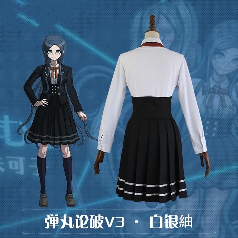 Danganronpa V3 Shirogane Tsumugi Cosplay Uniform Costume ...