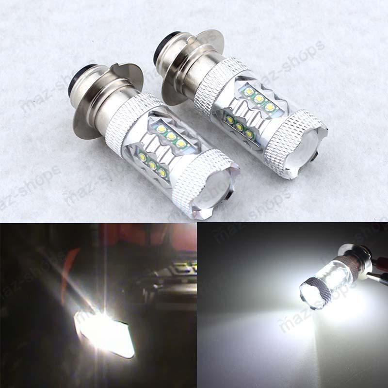 Headlight Bulb 2006-2007 4KB-84314-01-00 Yamaha Rhino 660