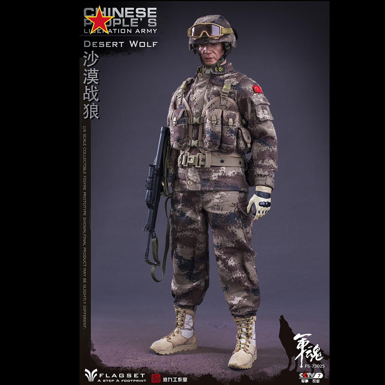 1//6 Scale-FLAGSET Action Figures Desert Wolf people/'s Armée de Libération-Camo CACHOU chapeau