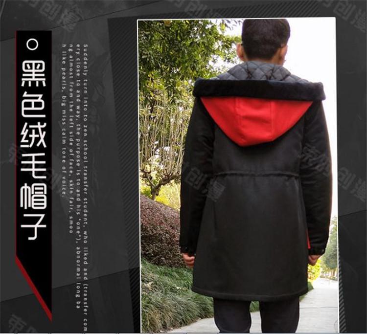 Date A Live Tokisaki Kurumi Autumn /& Winter Jacket Hoodie Outwear Cotton Coat