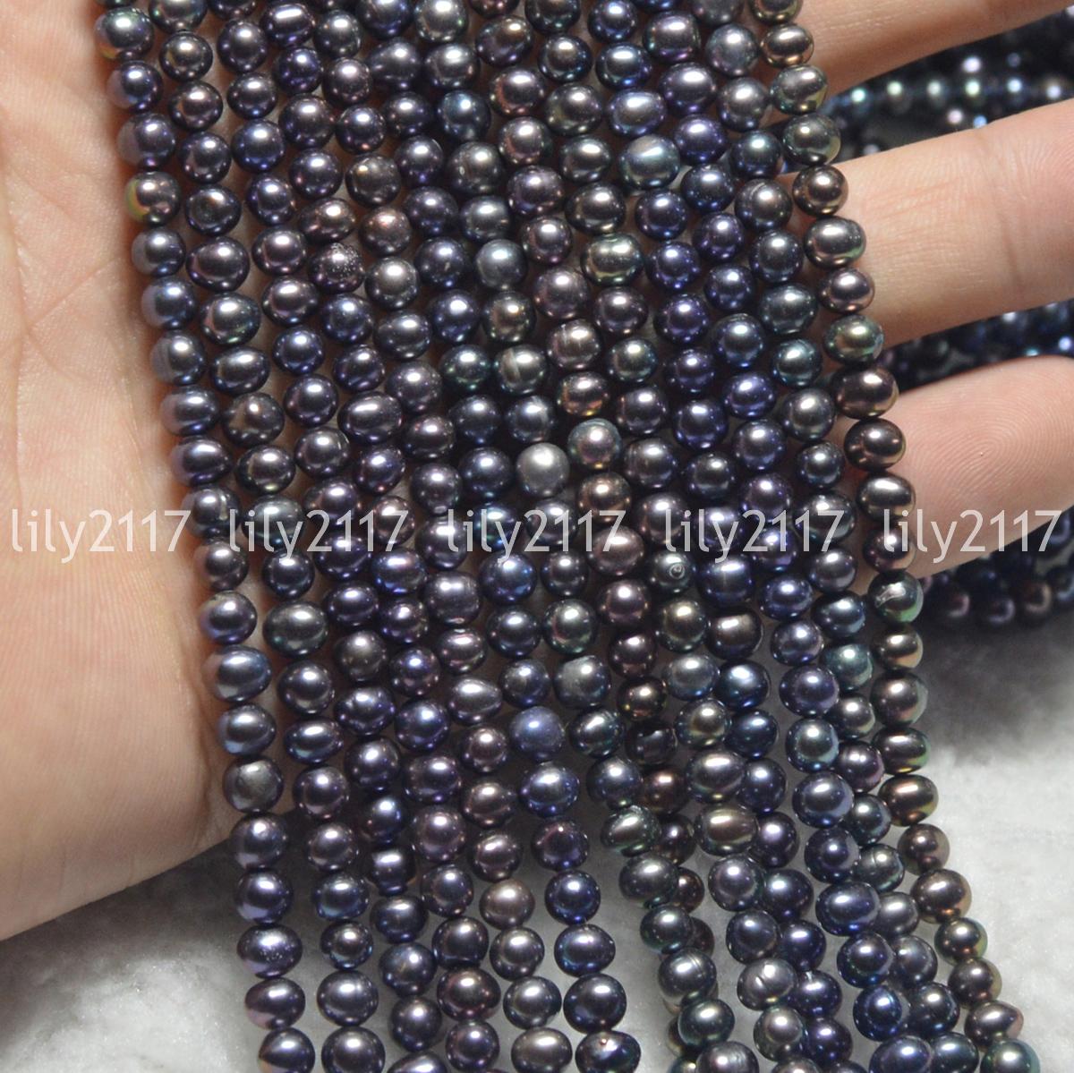 Natural AAA Black Tahitian Pearl Bead Loose 15inch