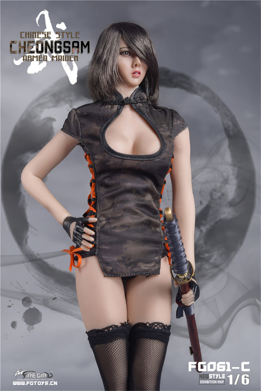 In-Stock 1//6 Scale  Fire Girl FG061 Chinese Cheongsam Female Soldier Suit