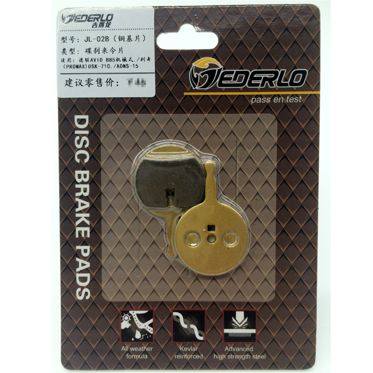Mtb Bicycle Disc Brake Pads For Avid Mechanical Bb5 Promax