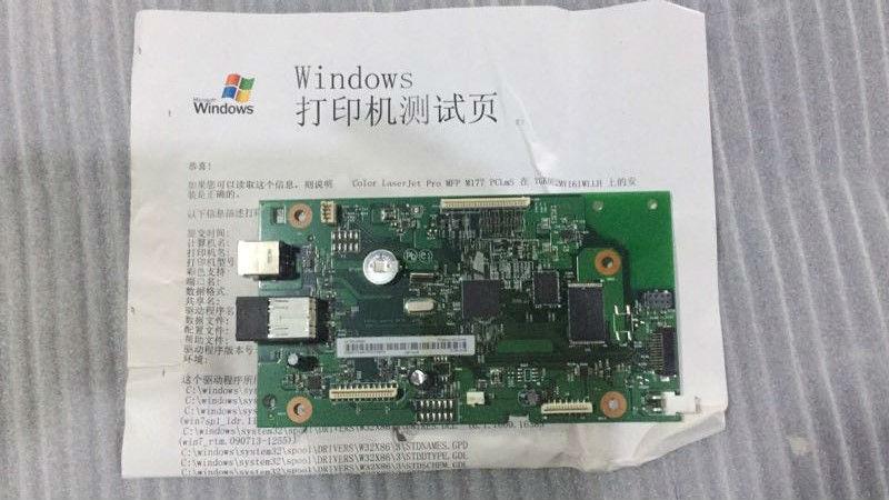 Details about CZ165-60001 CZ165 Mainboard for Hp color laserjet Pro M177  printer