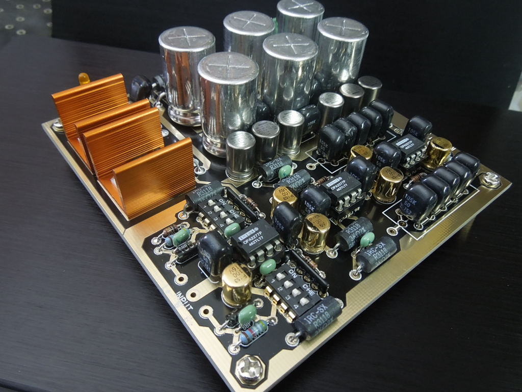 Hi Fi Preamplifier Adjustable Gain Multiple Pre Amp Pcb Diy Kit Mono Preamp Based On Ne5534 Douk Audio Board