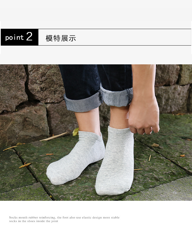 5//10 Pack Mens Cotton Blend Colorful Thick Line Socks Low Cut Crew Casual Socks