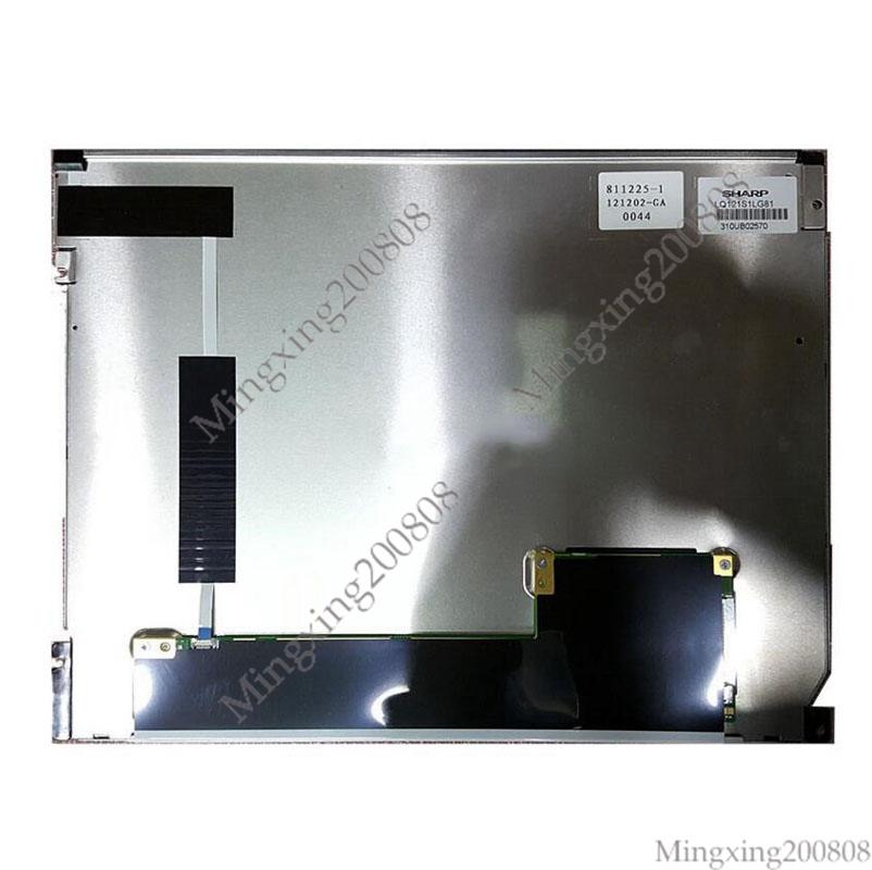 """1PCS For LCD Screen Display Panel LQ121S1LG81 12.1/"""" LED"""