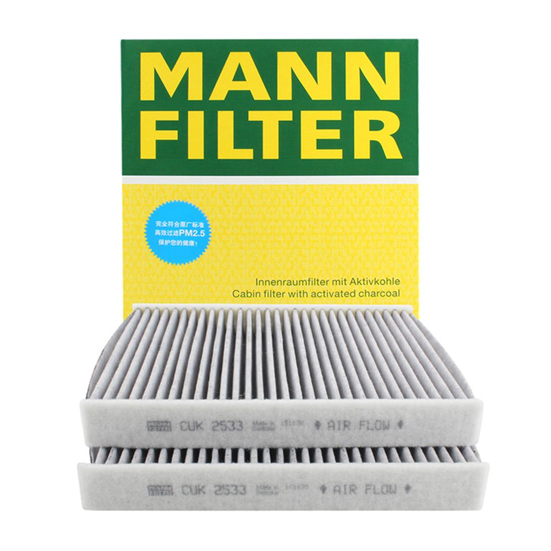 Cabin Air Filter MANN CUK 2533-2