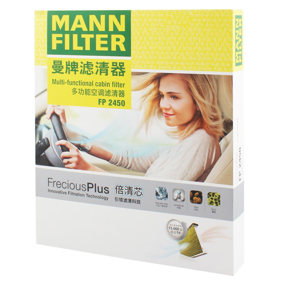 Audi A5 8T3 2.0 TFSI Genuine MANN Cabin Pollen Interior Air Filter