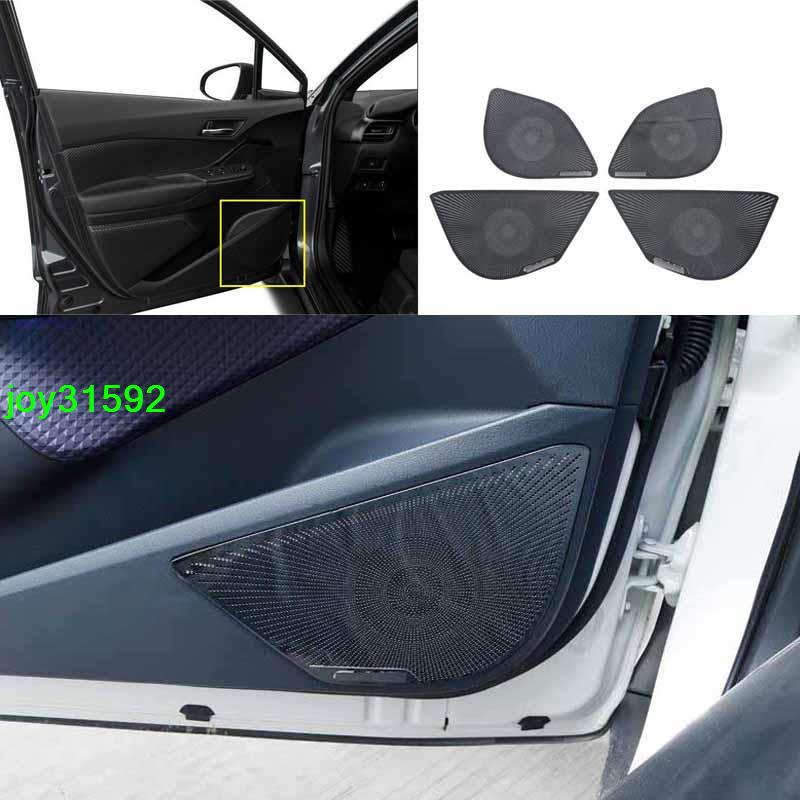 4PCS Stainless Interior Door Speaker Panel Cover Trim For Toyota Camry 2018-2019