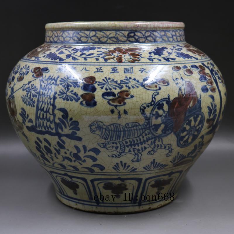 China old antique Porcelain YUAN blue /& white character landscape vase