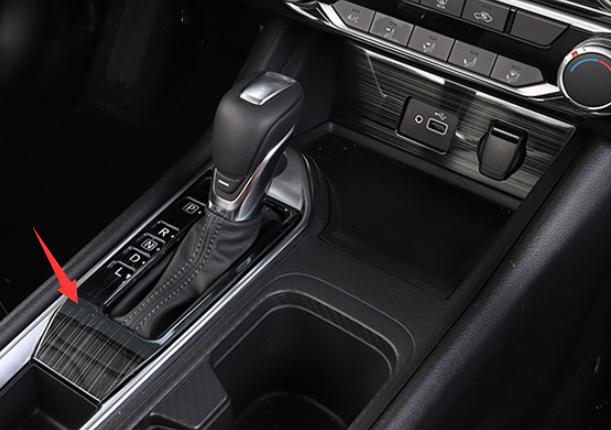 For Nissan Sylphy Sentra 2020 black titanium central console Gear shift trim 1pc