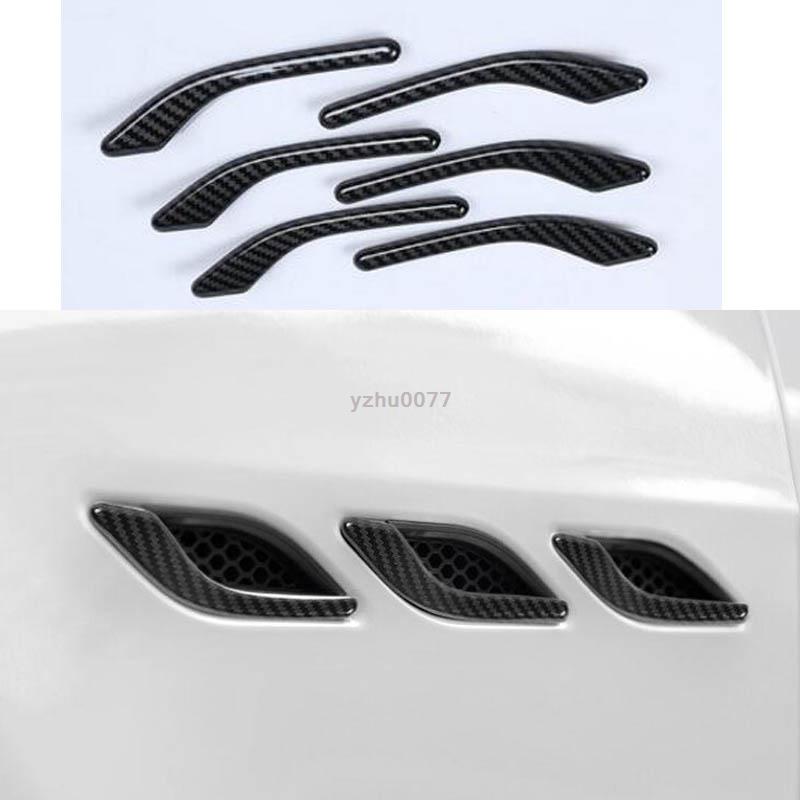 Maserati side vents