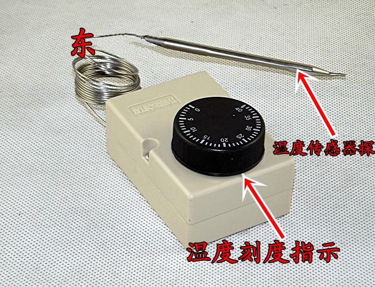 30℃ Freezer temperature thermostat mechanical switch ±30℃ 30