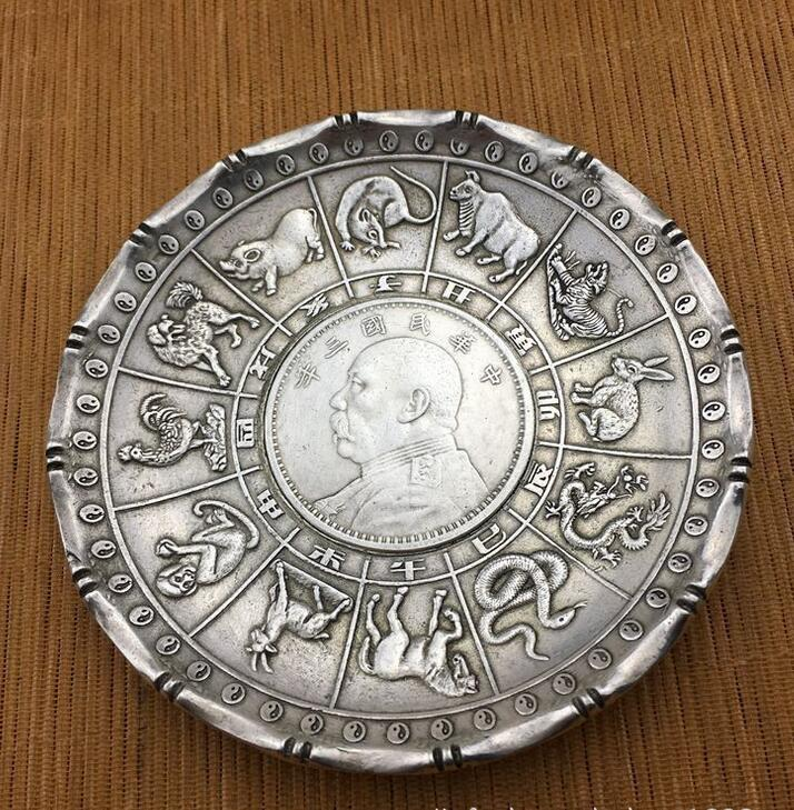 Chinese Miao silver Zodiac Animal statue money Coin wealth Plate 3.74 inch
