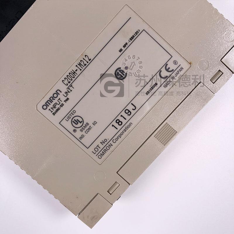 Omron C200H-IM212 Input Unit 24 V DC//AC 16 Point C200HIM212