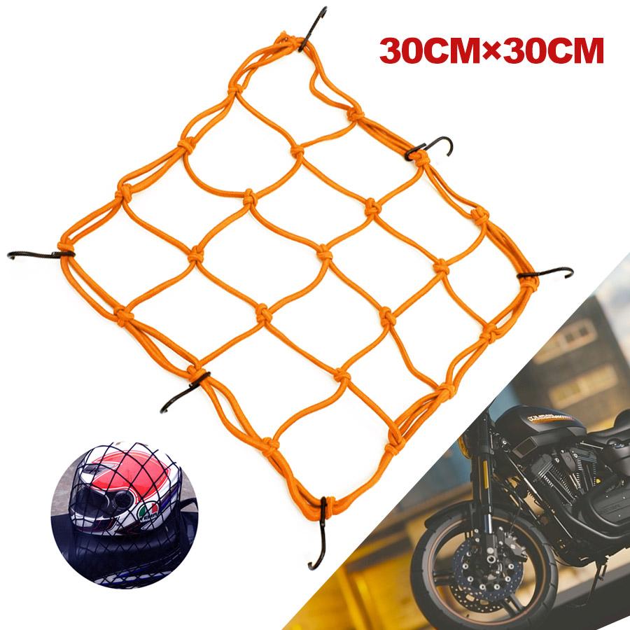 Elastic Cycle Bicycle Motorcycle 30x30 CM Luggage Helmet Mesh Net Cargo Storage