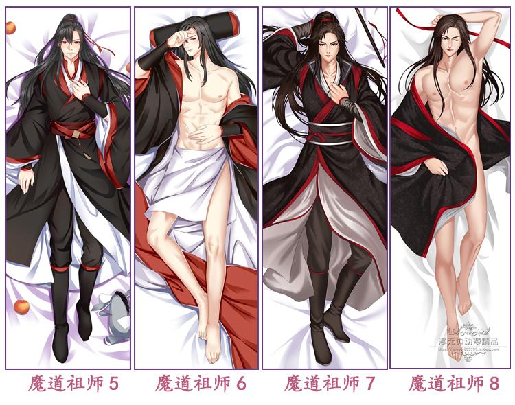 Mo Dao Zu Shi Anime Dakimakura Hugging Body Pillow Cover