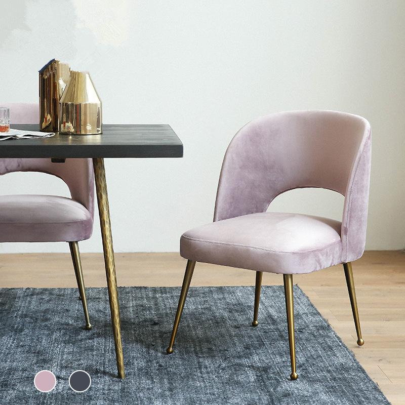 Modern Pink Grey Velvet Cushion Gold