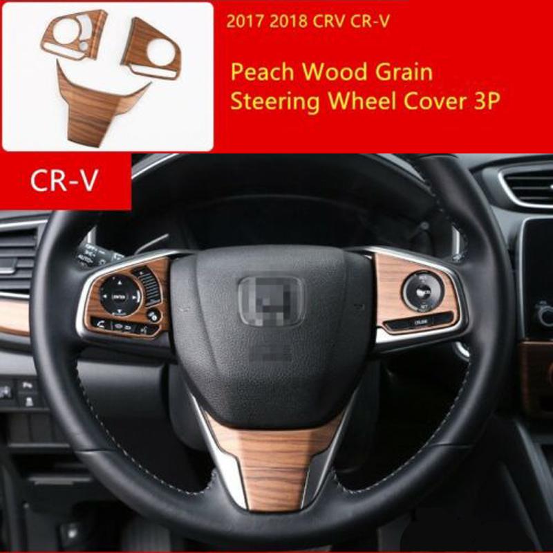 3P Peach Wood Grain Steering Wheel Cover Decor Trim For Honda CRV CR-V 2017-2019