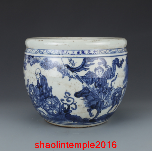"""8.8""""rare China antique element Blue and white people matter Cans"""