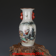 15.2窶搜are China antique Qing Dynasty Pastel vase