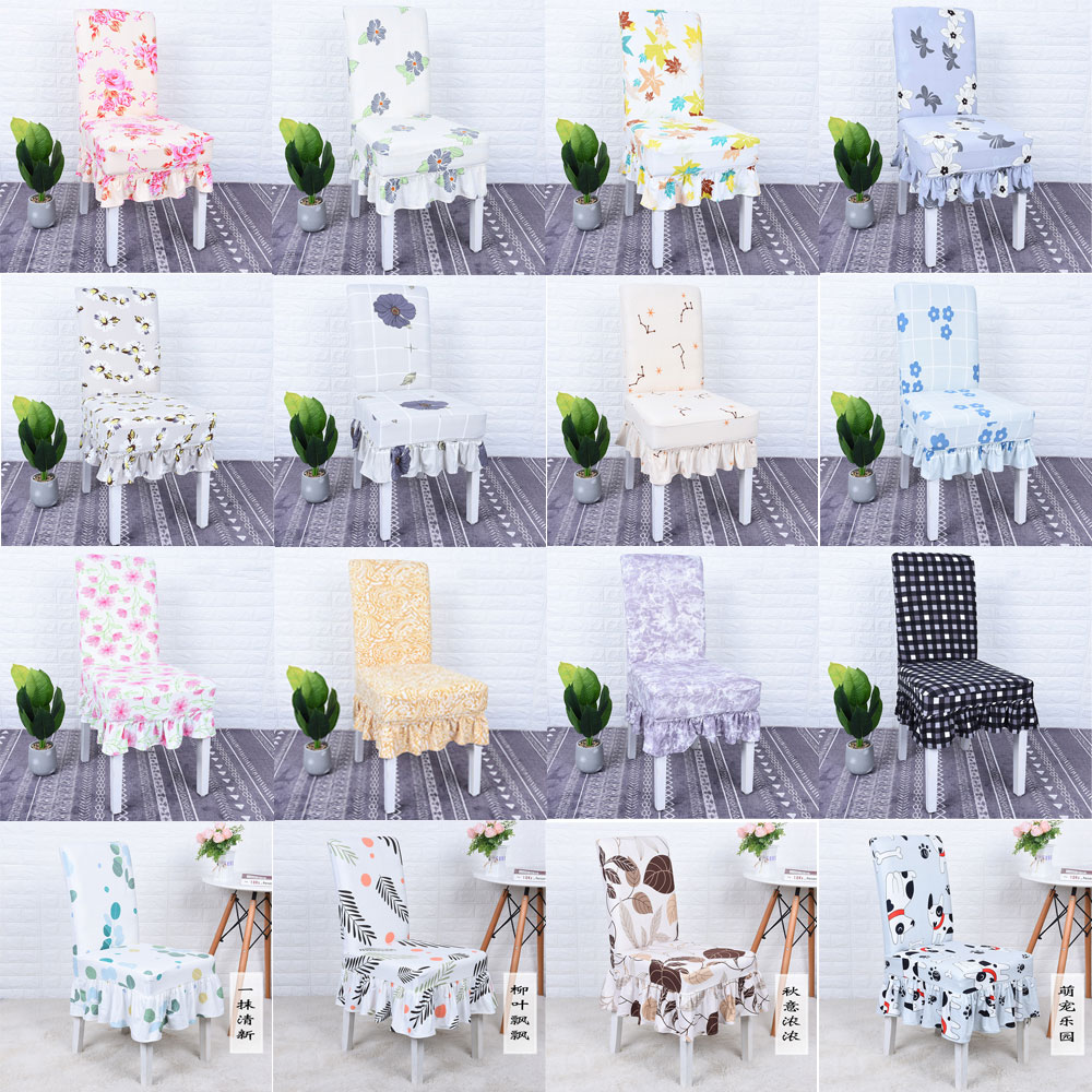 Spandex Elastic Dining Chair Cover Modern Removable Kitchen Seat Protector Cover