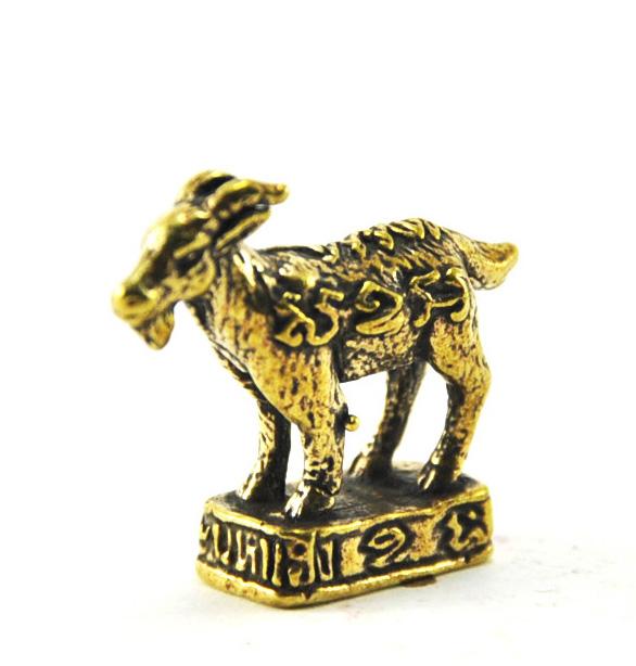 Miniature goat lucky charm thai amulet brass figurine magic love business
