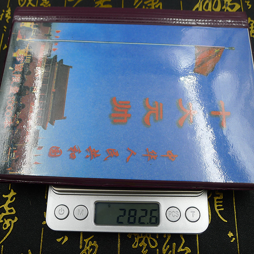 For Study Of Chinese History China Ten Grand Marshal Photo Coins+Collection  Book | eBay
