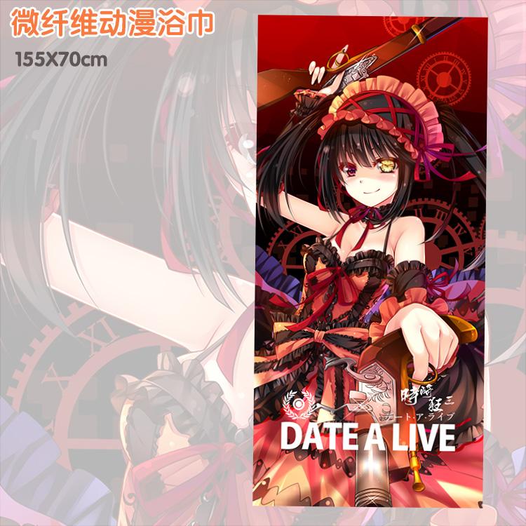 Anime Large Bath Towel body Washcloth Cosplay 155cm KIZUNA AI Channel A.I