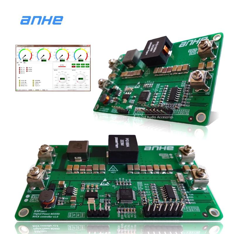 DSP-BU4805 Synchronous BUCK module Bidirectional DC-DC converter 240W 5A