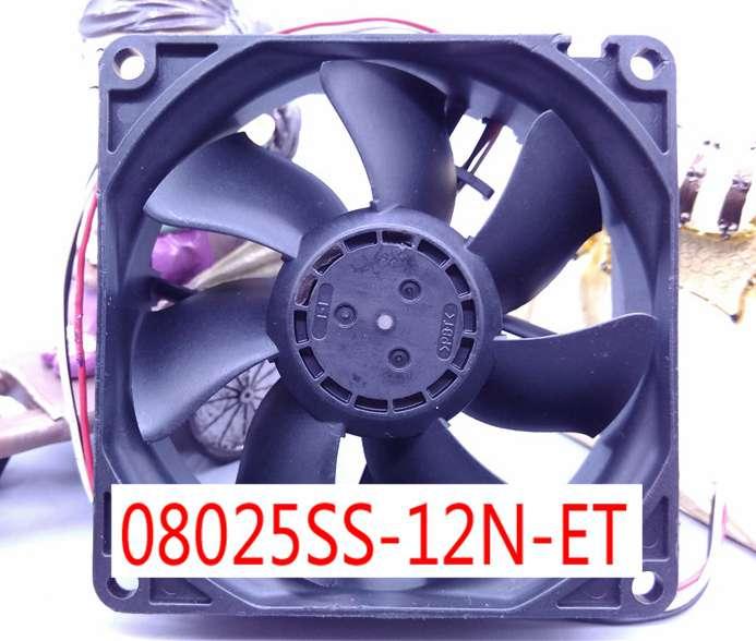1pc NMB 08025SA-12P-AL Silent Cooling Fan 12V 0.30A 80*25mm 3pin