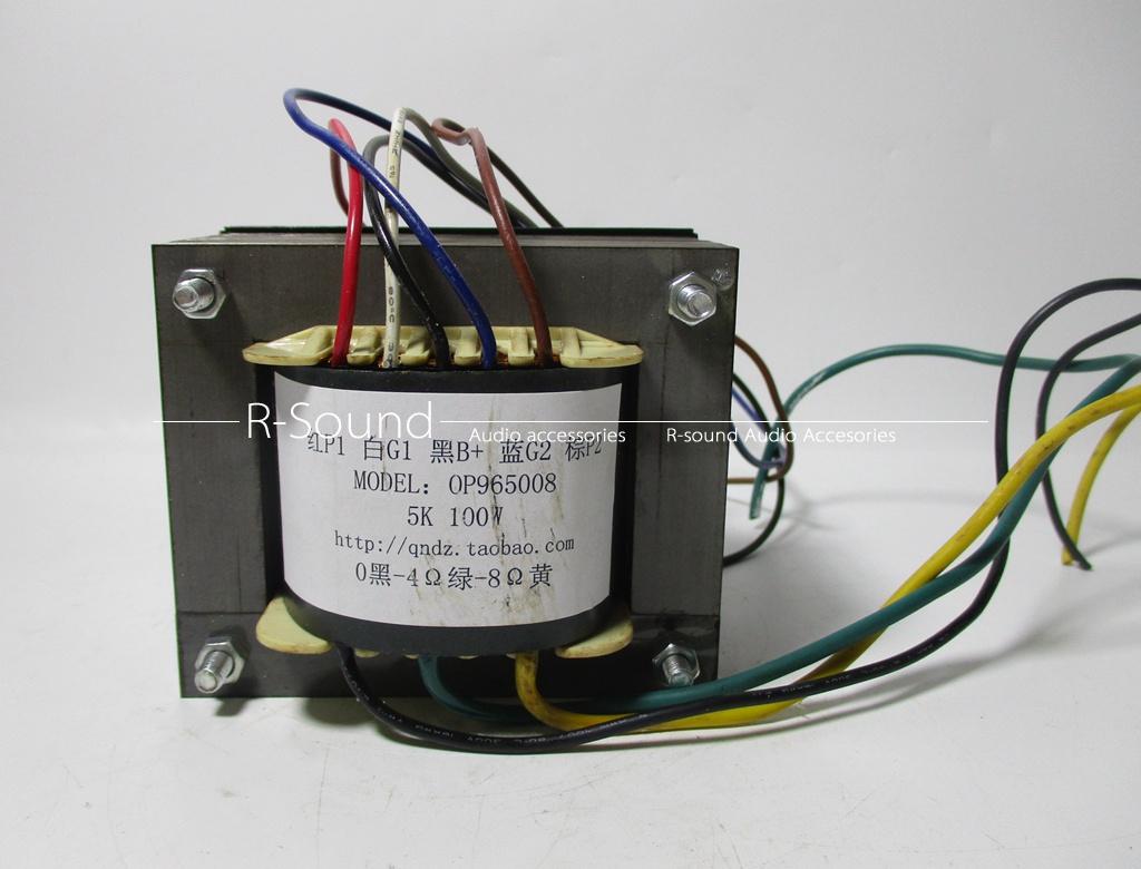 100W 5K:0-4-8 ohm Push-pull output transformer Superlinear