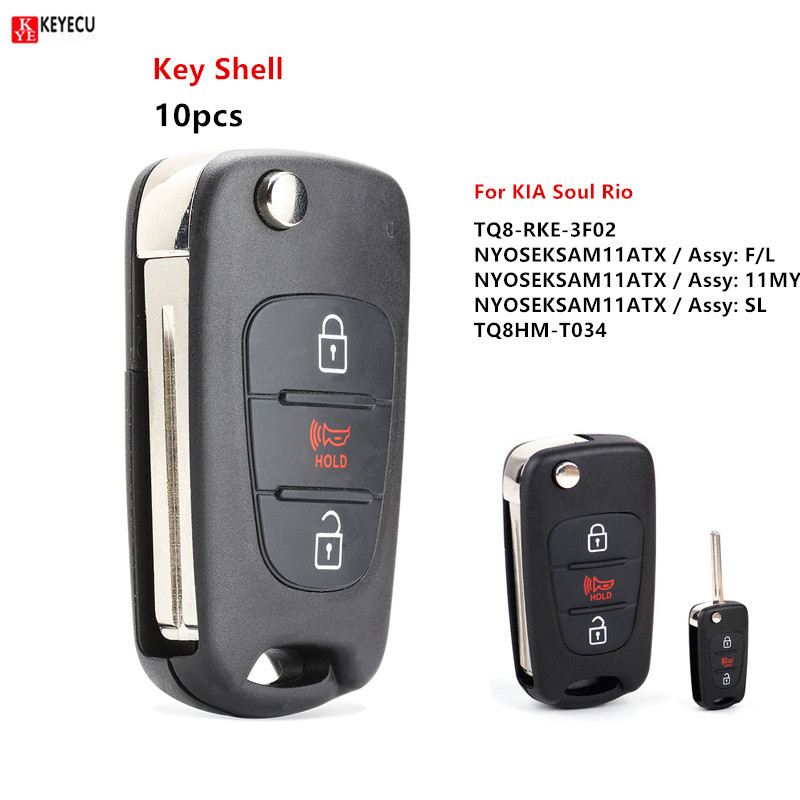 10*3 Button Remote Flip Key Fob Case Shell for Kia Rio 2012-2014 NYOSEKSAM11ATX