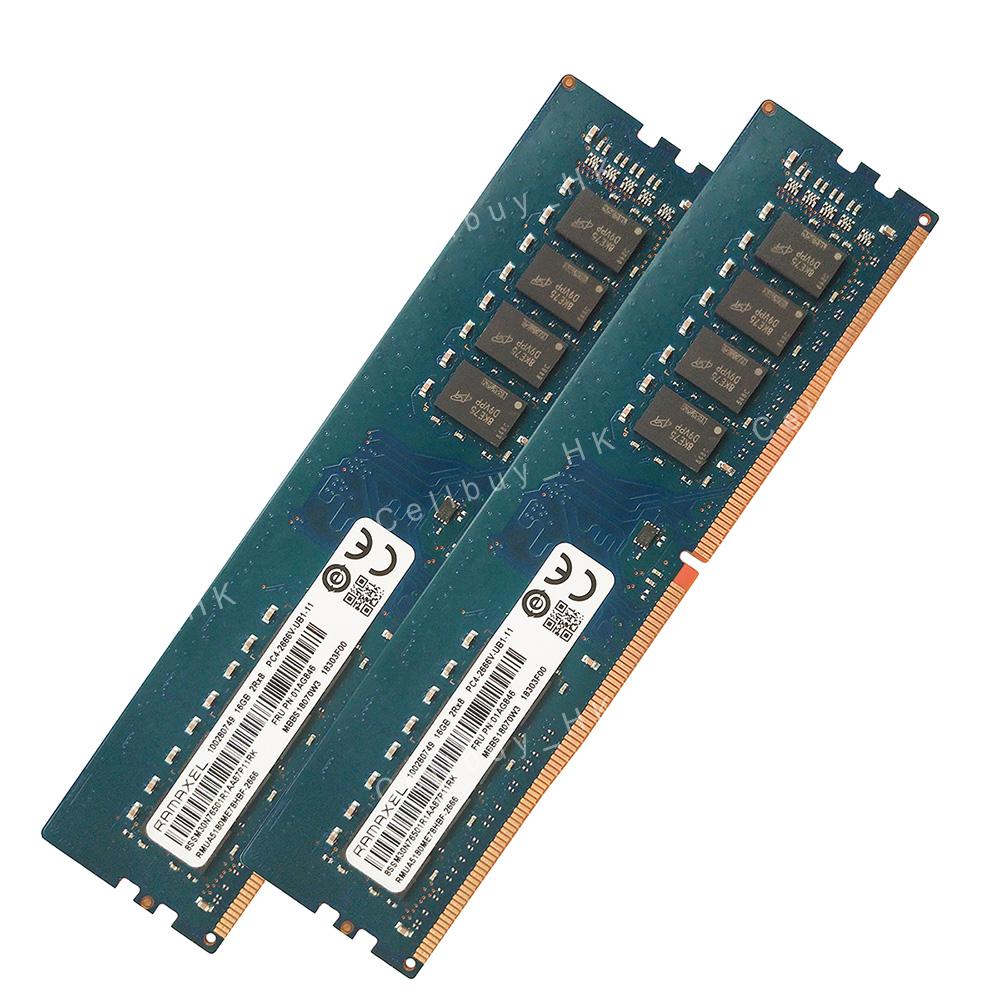 32GB 2x16GB UDIMM 2Rx8 Memory for Fujitsu Esprimo P757 DDR4-2666 by Nemix Ram