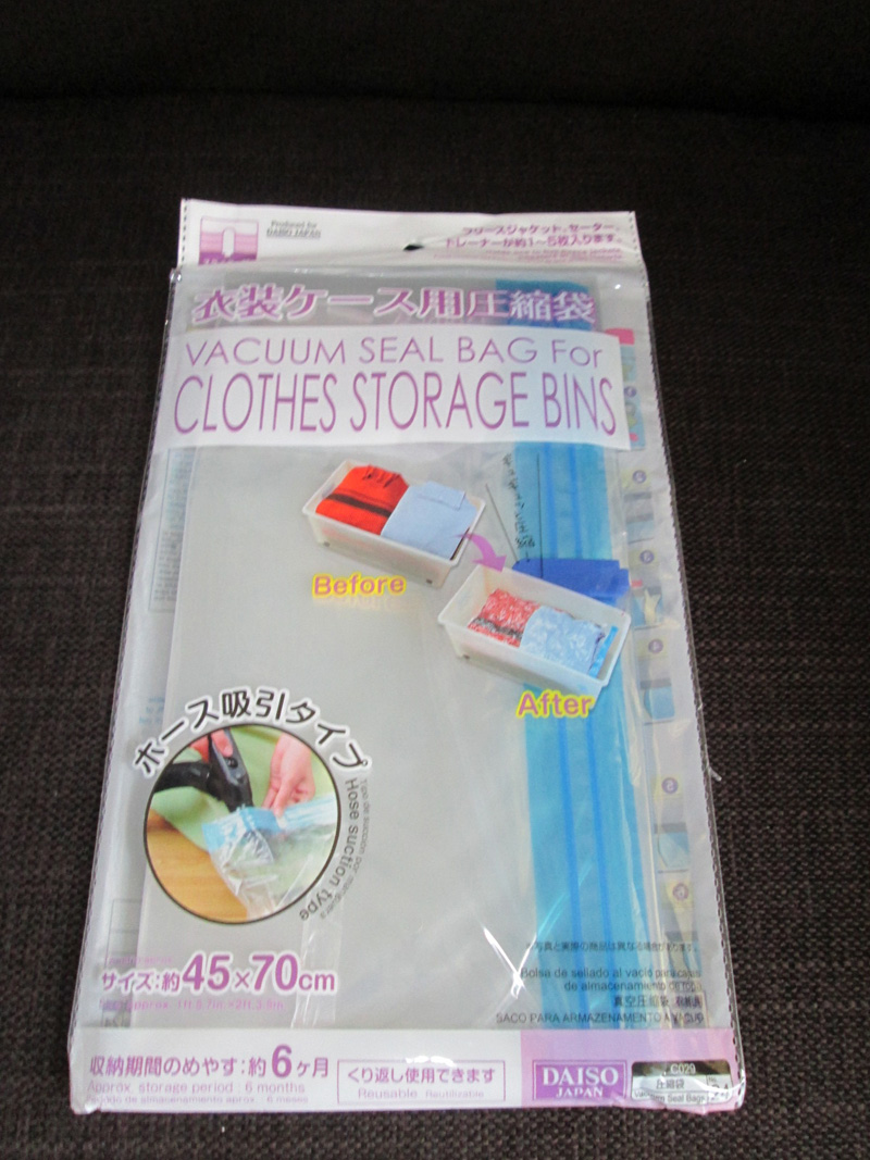 Clothes Storage Ideas 1-5 Winter Sweaters Ski Clothing Vacuum Seal Bag & DAISO JAPAN Closet Storage Bins Vacuum Seal Bag Reusable For 1-5 ...