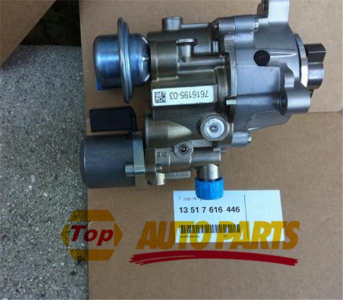 High Pressure Fuel Pump For BMW N54 N55 Engine 335i 535i