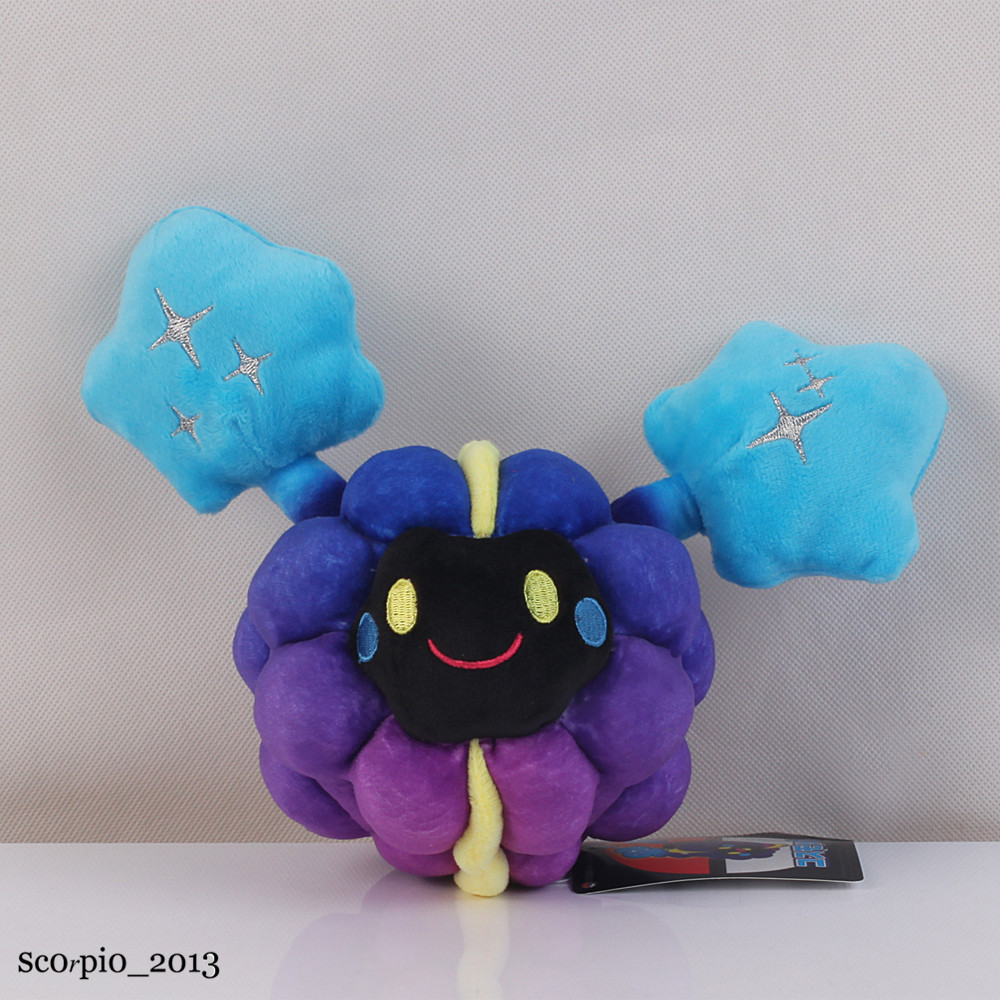 Pokemon Center Sun Moon Cosmog Plush Doll Figure Stuffed Toy 8 inch Xmas Gift