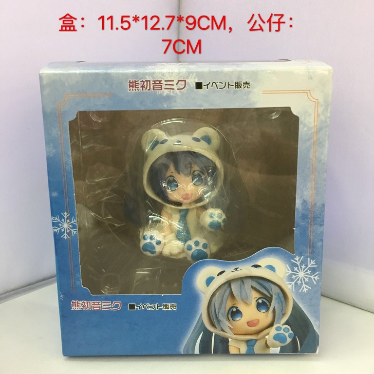 Hatsune Miku snow pet figure PVC figures doll dolls action toy collection