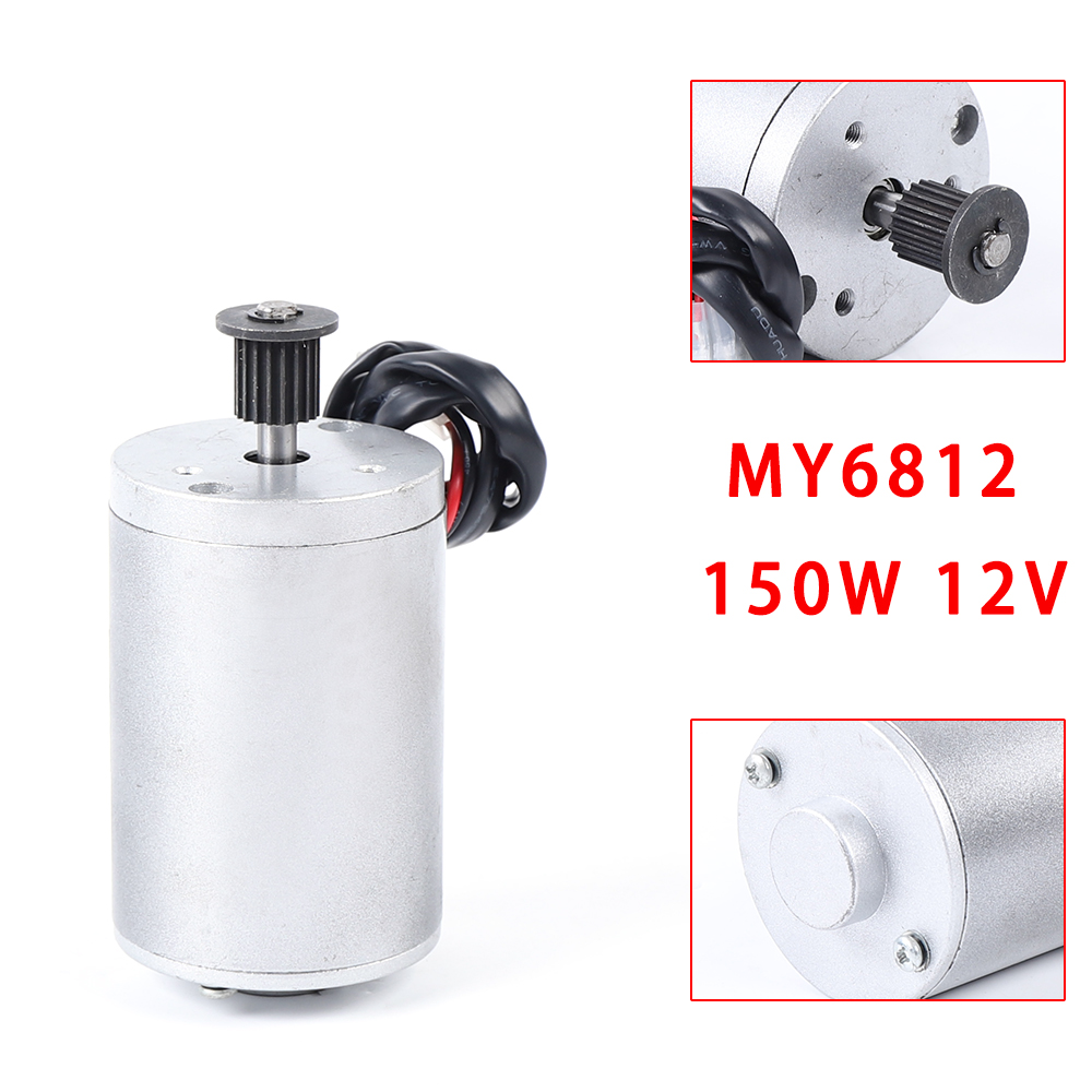 800W 36V DC Unite electric motor f scooter bike go-kart minibike e-ATV ZY MY1020