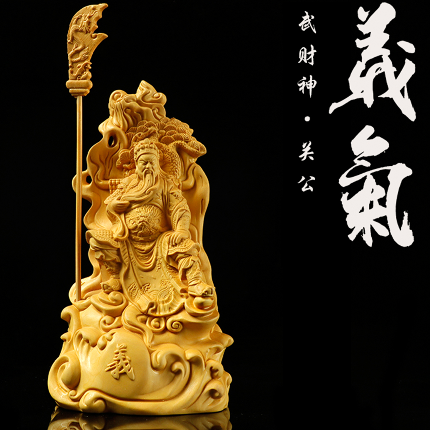 Guan Yu Gong Boxwood Wood Carving Statue Warrior God Handcarved Sculpture Amulet